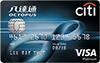 Citi Octopus Credit Card - Transportation | Automatic Add Value Service Credit Card