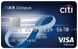 Citi Octopus Credit Card