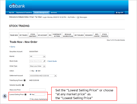 HK Stock Trading | Online Stock Trading Services - Citibank