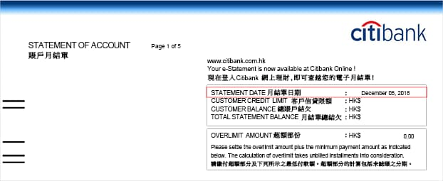 Paper Statement Fee | e-Statement Services - Citi Hong Kong