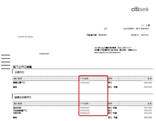 Receive funds from other local banks - Citi Hong Kong