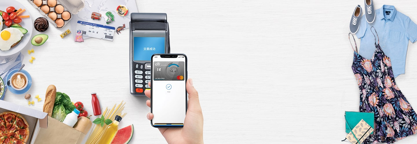 Citi on Apple Pay   Fast, Easy & Secure Payment - Citi Hong Kong