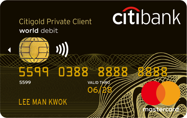 Citigold Private Client萬事達扣賬卡